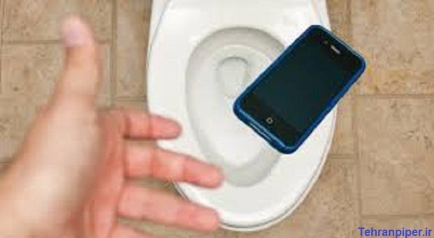 روشهای در آوردن اشیا از چاه توالت